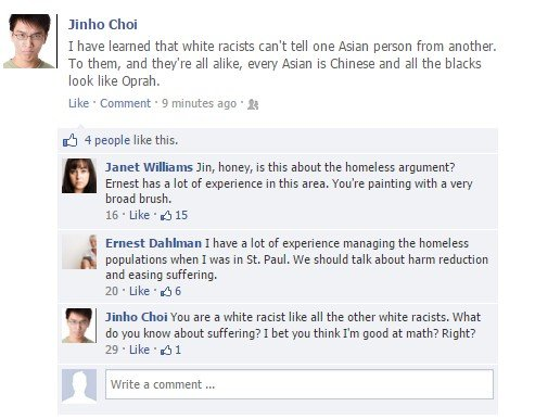 Facebook racist chat-