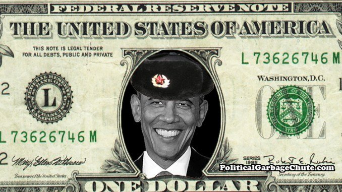 Obama declares more changes to the Nation's currency.