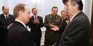 Vladamir Putin and Donald Trump in their famous meeting in 2006