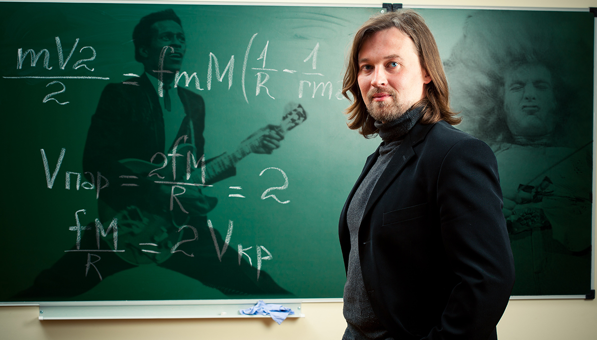 According to CalTech astrophysicist Dr. Tral Aldrich, rock-n-roll might be a euphemism for sex.