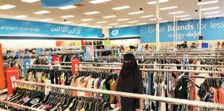 Conservative Muslim women can now dress for less.